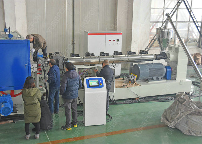 Vacuum Forming Dimpled HDPE Membrane Sheet Extrusion Equipment Frequency Conversion